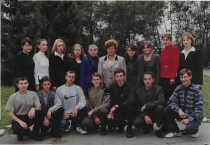 Выпуск 2001г