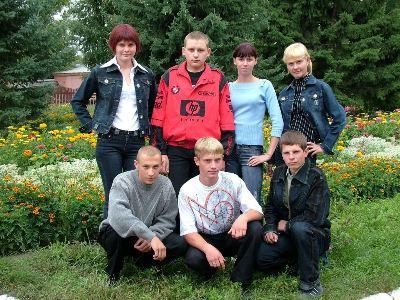Выпуск2006г.