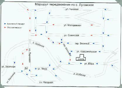 Маршрут передвижения по с. Луговское